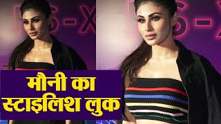 vuclip Mouni Roy looks stylish at PUMA RS-X collection; Watch Video | FilmiBeat
