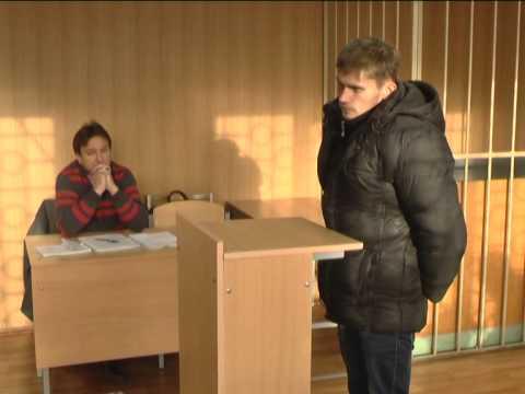 Суд над Щеклановым  по ч.1 ст.161 УК РФ