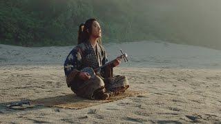 Repeat youtube video 「海の声」 フルver. / 浦島太郎(桐谷健太) 【公式】