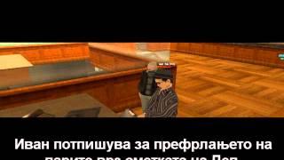 DreamWorld RPG-La Cosa Nostra- The Mafia Way