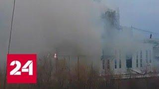 видео Якутск | В Якутии у самолета во время полета загорелся двигатель - БезФормата.Ru - Новости
