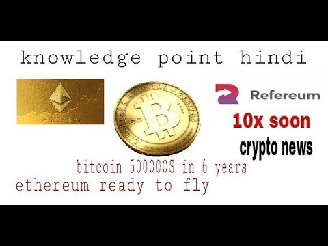 ETHEREUM-HUGE PROFIT SOON--BITCOIN 500000$ IN 6 YEARS--REFEREUM GREAT NEWS