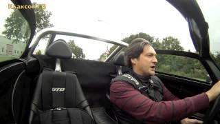 Donkervoort D8 GTO - первые впечатления!