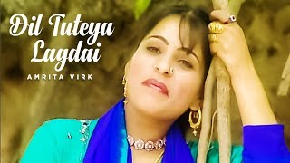 """Dil Tuteya Lagdai Amrita Virk"" (Full Song) 