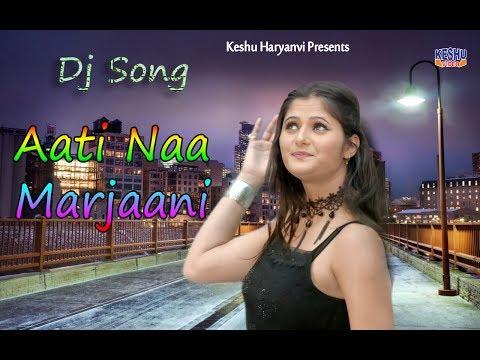 Anjali Raghav || Latest Haryanvi Song 2017 || Aati Naa Marjaani || Keshu Haryanvi