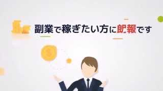 詳細は説明文をクリツク http://saitokazuya.net/ad/1239/294503 大沢樹...