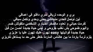 klay bbj من الصفر (lyrics/paroles)