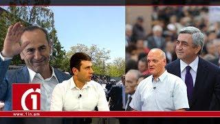 Վտանգ է, եթե Սերժ Սարգսյանին վերածեն ակտիվ քաղաքական գործոնի․ երկու նախագահներից ով կթեժացնի աշունը
