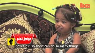 أقصر فتاة في العالم عمرها 20 سنة من الهند بلد العجائب
