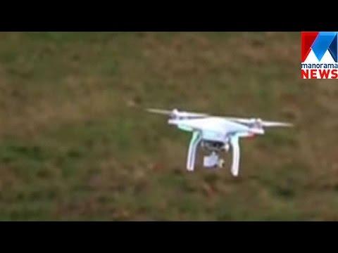 Controll over sale of Drone in Dubai | Manorama News