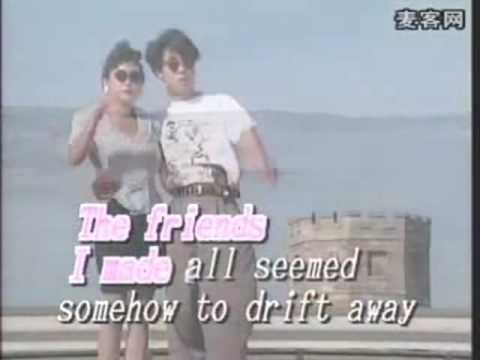 Yesterday When I Was Young - Video Karaoke