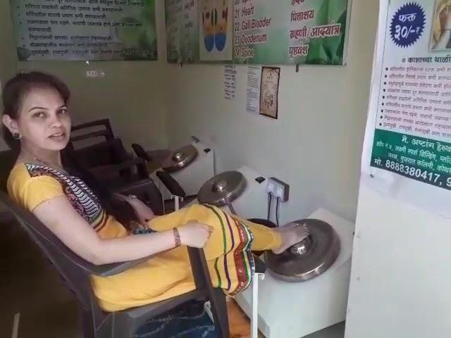 Ashtang Kansa Thali Foot Massage Youtube