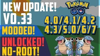 Pokemon Go 0.33 APK for Jelly Bean | Works on all unsupported devices -  4.0/4.1/4.2/4. 3+