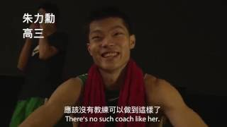 【CX Invitational球學高中籃球邀請賽-聚焦球隊:高苑工商篇】