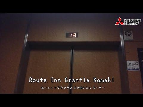 Mitsubishi Elevators @ Route Inn Grantia Komaki, Aichi, Japan