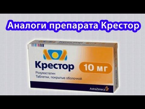 Полиоксидоний 12 мг №10 супп. / Петровакс Фарм ООО НПО