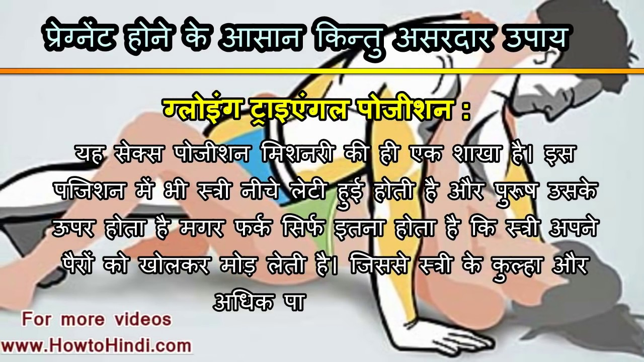 How to make girlfriend tips in hindi