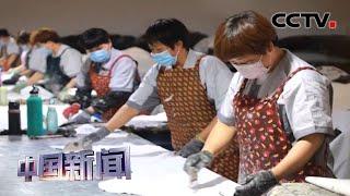 [中国新闻] 外媒热议两会 卫生和脱贫攻坚是重点 | CCTV中文国际