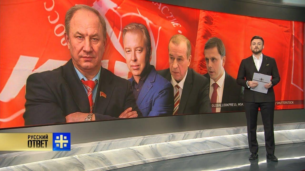 Олигарх Грудинин пришёл в Госдуму в КПРФ вместо Жореса Алфёрова