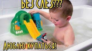 Веселі тваринки Веселі ігри у ванній Мультик у ванній без сліз