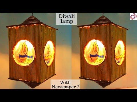 DIY Newspaper Lamp | Easy Diwali Decoration ideas 2019
