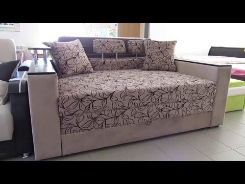 Диван Катрин (АлАн) Интернет-магазин Мебель Запорожья