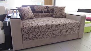 Диван Катрин (АлАн) Интернет-магазин Мебель Запорожья(Оригинальный и практичный диван Катрин с удобным и простым механизмом трансформации