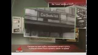 5 фактов - Как 'плохо' жилось в СССР
