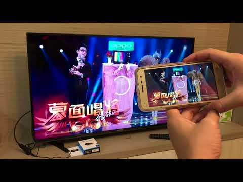 臺灣雙認證 AnyCast M10 Plus 另有 M5 版 雙核心 安卓 蘋果 通用 電視棒 手機轉電視 同屏器 | Yahoo奇摩拍賣