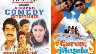 10 Times Malayalam Movies were Remade in Hindi - PART 1 | 10 Malayalam to Hindi Remakes