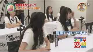 【SKE48】須田亜香里は無理をしている?
