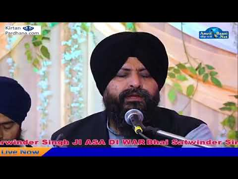 ASA KI WAR KEERTAN BY SATVINDER SINGH HARVINDER SINGH DELHI WALE