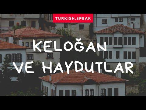Турецкая сказка