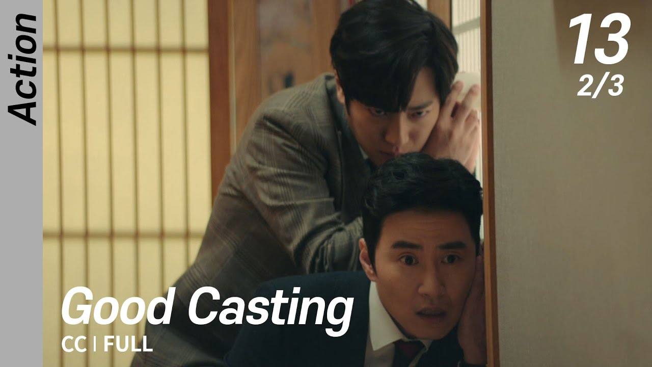 Download [CC/FULL] Good Casting EP13 (2/3) | 굿캐스팅