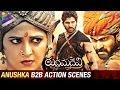 Anushka Back 2 Back Action Scenes | Rudhramadevi Tamil Movie | Allu Arjun | Rana Daggubati