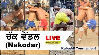 Live Chak Vendal Nakodar Kabaddi Tournament 20 Mar 2018