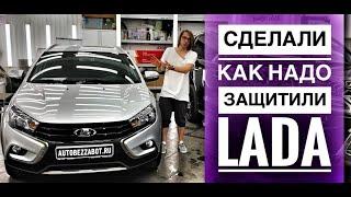 Дождались — #LadaVestaCross в #ABZ | Защита зон риска #антигравийнойпленкой #Llumar