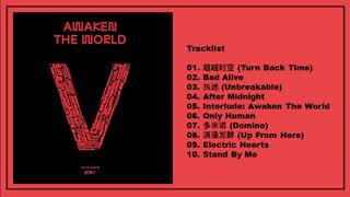 WayV (威神V) 'Awaken The World' The 1st Full Album Tracklist