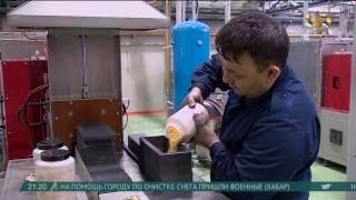 В Казахстане растут темпы производства золота(, 2017-01-06T17:37:47.000Z)