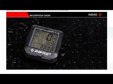 Inbike Ic528 Велокомпьютер Инструкция - фото 10