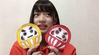 프로듀스48에 출연했던 고토 모에(後藤 萌咲)의 2018년 12월 6일자 쇼룸입니다. 차단된 영상은 네이버TV (https://tv.naver.com/kakao1869) 에서 보실 수 있습니다...