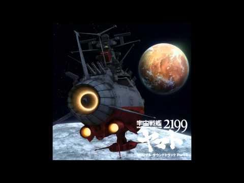 Space Battleship Yamato Soundtrack Compilation