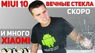 Xiaomi VS Huawei. Samsung СПАСЁТ китайцев и Экраны Перестанут биться!