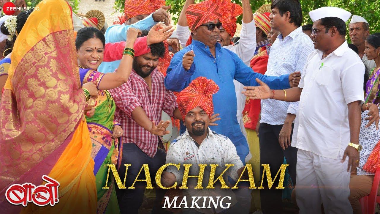 Nachkam - Making | Babo | Nagesh Morvekar | Kishor, Ramesh, Nisha,  Pratiksha, Vinod, Amol, Manjiri