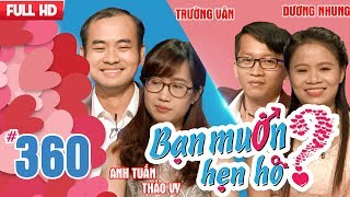 BẠN MUỐN HẸN HÒ | Tập 360 UNCUT | Anh Tuấn - Thảo Vy | Trường Vân - Dương Thị Nhung | 250218 ????