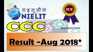 CCC aug 2018 result declared