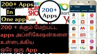 All apps in one app all types of app in one only app