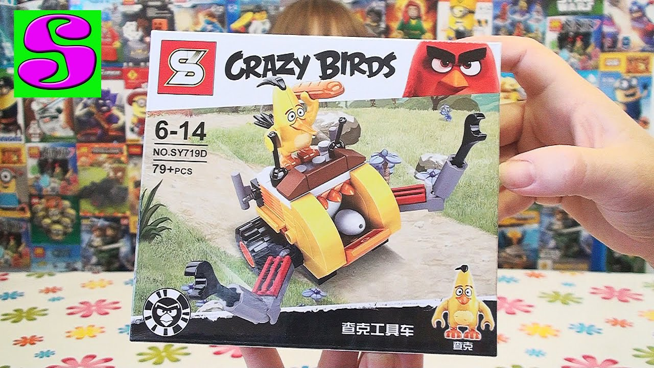 Конструктор Лего Angry Birds на 15Toys.RU - YouTube