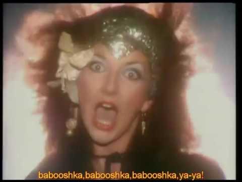 Kate Bush Babooshka with italian and english lyrics