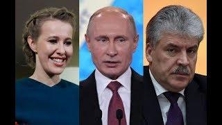 Фото #Путин2018 #Грудинин2018 #Навальный2018 … и все остальные | Новости 7:40, 15.01.2018